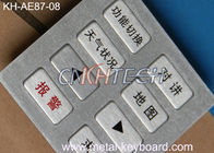 Large Matrix Industrial Metal Keypad For Fire Control And Forest Protection Station