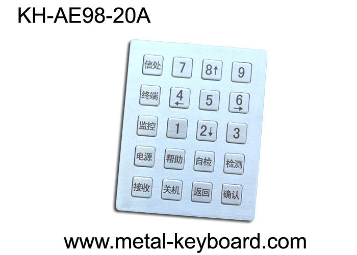 20 Keys Vandal - Proof Industrial Metal Keyboard USB or PS2 Interface