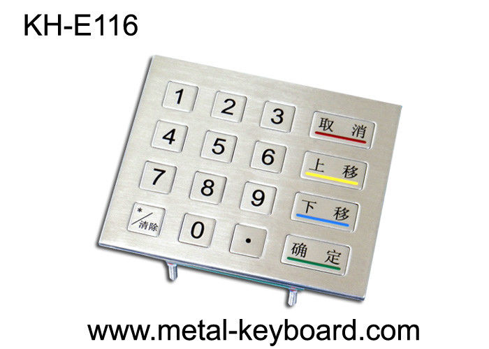 IP65 Rated Rugged Metal Numeric Keypad , 16 Keys Digital keypad